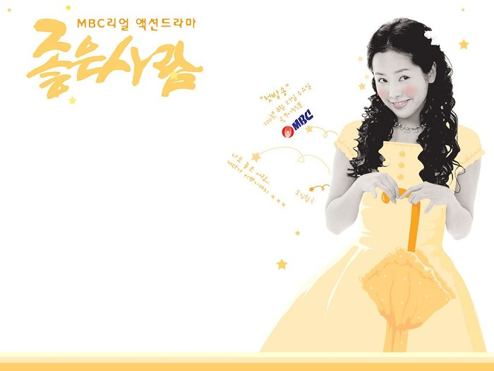 韓国映画、ドラマ壁紙
