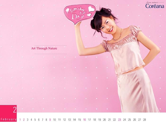 韓国の女優2