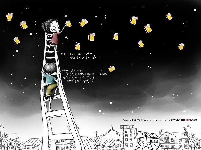 韓国HARUイラスト作品