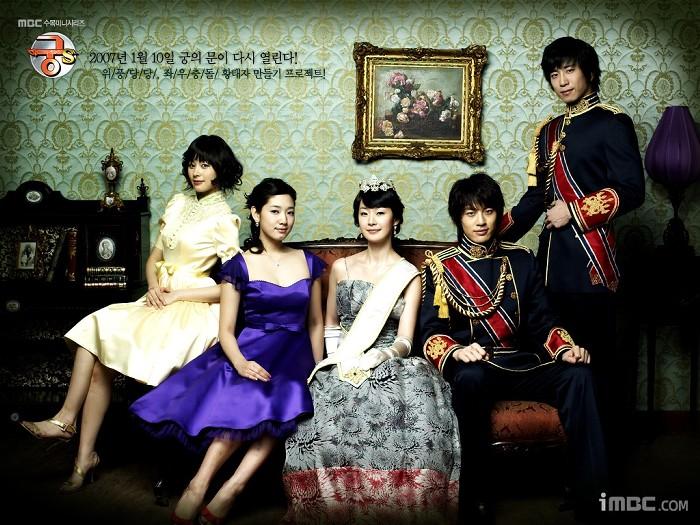 宮 -Love in Palace